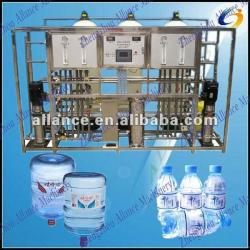 Professional manufacturer1-2t/h drinking water treatment plant