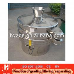 Professional two layers round type food vibrating filter