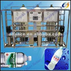 professional water purifying equipment