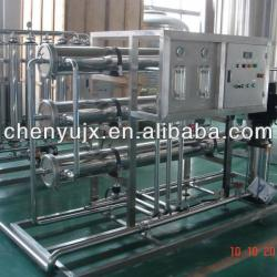 Pure Water/Drinking Water Filtering Machine