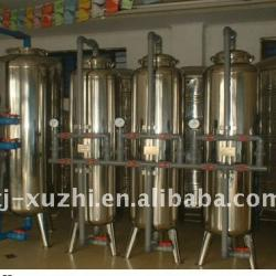 pure water production line (500ml)
