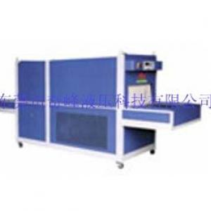 QF-238 Chilling Machine for shoes factory