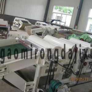 Reliable Fiber Waste Recycling Machine