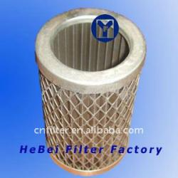 Replacement Gas Filter Element