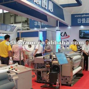 RJW 408 -190cm water jet textile machinery