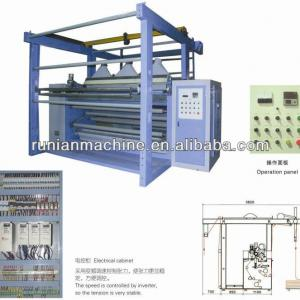 RN311 finishing machine used for shearing textile coral fleece fabric