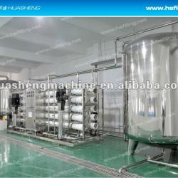RO water treatment equipment(1000L/h)