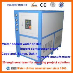 Scroll compressor Copeland Chiller