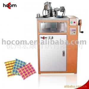 SELL SCOURING PAD MACHINE