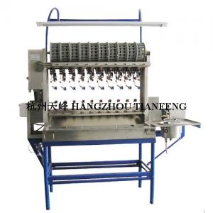 Semi-automatic Silk Reeling Machine (silk testing machine)-10ends