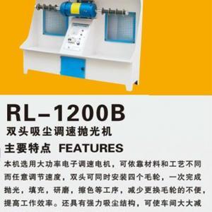 Single head dust-separation polishing machine