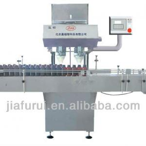 SL-60/16 New automatic pill counter