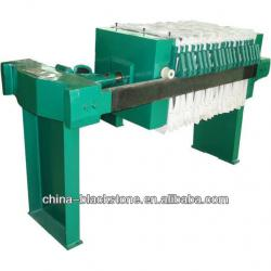 Small Manual Cooking oil filter press