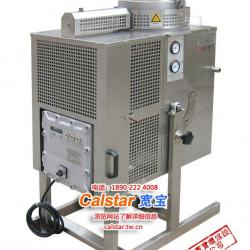 Solvent Recovery Unit,A30Ex-A-D Solvent Recovery Unit, HongYi Calstar