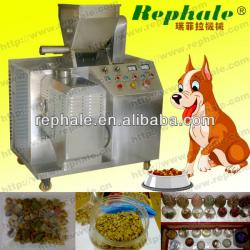 stainless steel 50kg/h dry dog food making machine