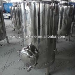 Stainless steel home brewery equipment/mash turn