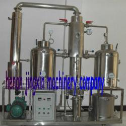 Stainless steel honey filter/stainless steel beer filter
