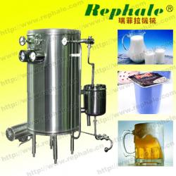 Stainless Steel Milk and Juice Pasteurizer