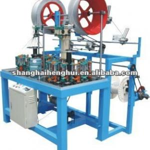 steel wire copper wire cables braiding machine