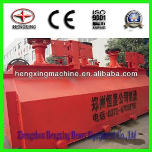 Supply inflatable and mechanical Ore Mining Flotation Machine for various ore