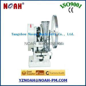 TDP-1 Mini Powder Press Machine