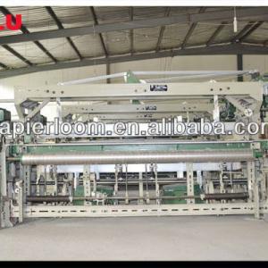 textile machine price terry towel loom