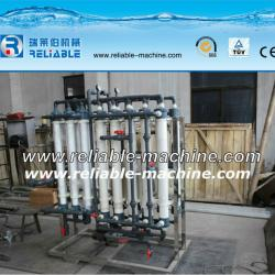 The Highest Quality Water Treatment Machine In China