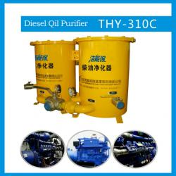 THY-310C electric-heating diesel oil purifiers for large generators