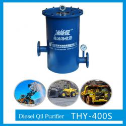 THY-400S biodiesel filter for oil storage facilities