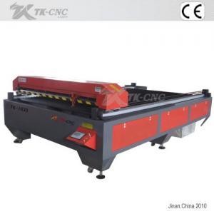 TK-1824 lengraving machines
