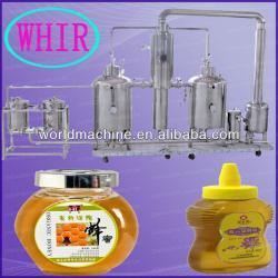 TM080113 top quality honey extractor