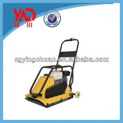 Top Sales Vibration Compactor from Chinese Factory