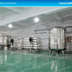turnkey water treatment/water decontamination plant