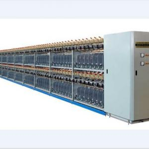 two for one twister machine for chemical fiber HW-310G