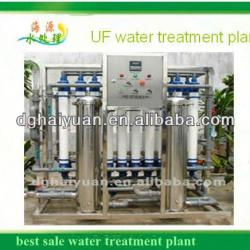 UF drinking water filter machine / purifier for bottle water