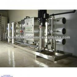 UF hollow fiber ultrafiltration membrane system water treatment machine