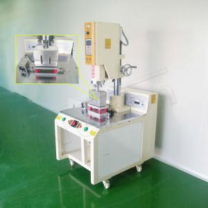ultrasonic PVC laser machine