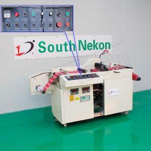 Ultrasonic Trademark Slitting Machine