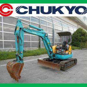 Used Japanese Mini Excavator Kubota U - 35 - 3S Sales
