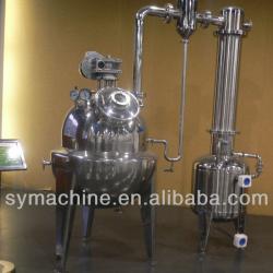 Vacuum Spherical Concentrator/evaporator