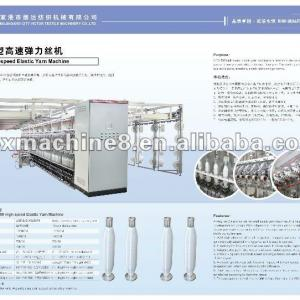 VFG-300 Draw Texturing Yarn Machine
