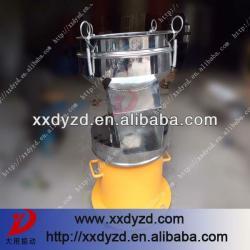 vibrating juice filter mesh