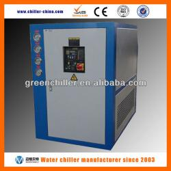 Water-Cooled Industrial Water Chiller for Biodiesel Factory