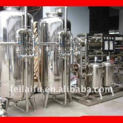 Water Filter Factory In China (hot sale)