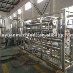 water filter for beverage process