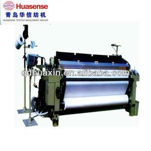 water jet loom machine