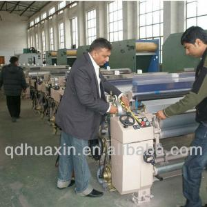 WATER JET LOOM WITH ISO,8100A ONE nozzle hi-speed,PLAIN,CAM AND DOBBY