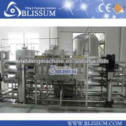 Water treatment system/equipment/machine/plant(FX-RO Series)