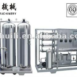 Water treatment(Water treatment equipment, water filter, pure water machine)