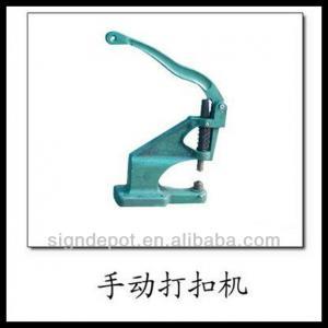 WELDON Metallized grommet machine of Nice Quality